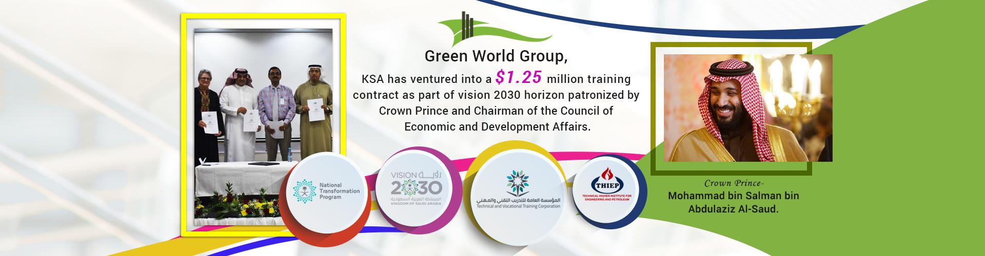 Green-World-Group_Training_-1_25-million-training_Banner_coin
