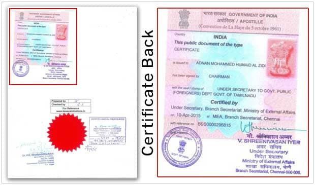 India Certificate Back view