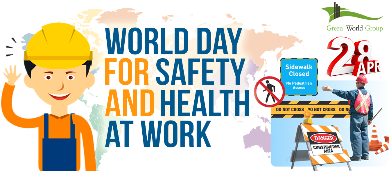 World Day for Safety and Health at Work Day - 28 April  IMAGES, GIF, ANIMATED GIF, WALLPAPER, STICKER FOR WHATSAPP & FACEBOOK